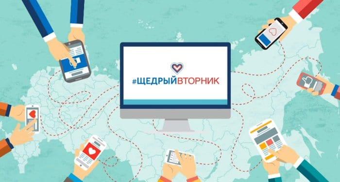 В Щедрый вторник радио «ВЕРА» собирает средства на вещание в новых городах