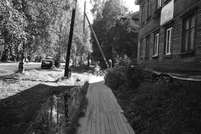 Улица равнодушия