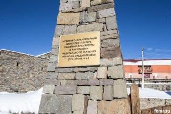 2017-12-09,A23K3704, Чечня, Аргунское, Итум-Кале, Альви, мечети, s_f