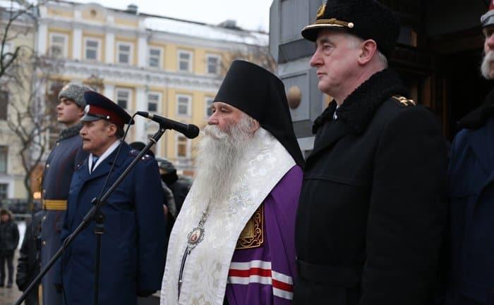 В Москве отметили 140-летие подвига Русской армии под Плевной
