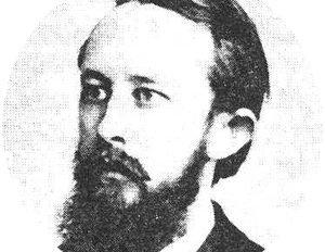 Сергей Аскольдов