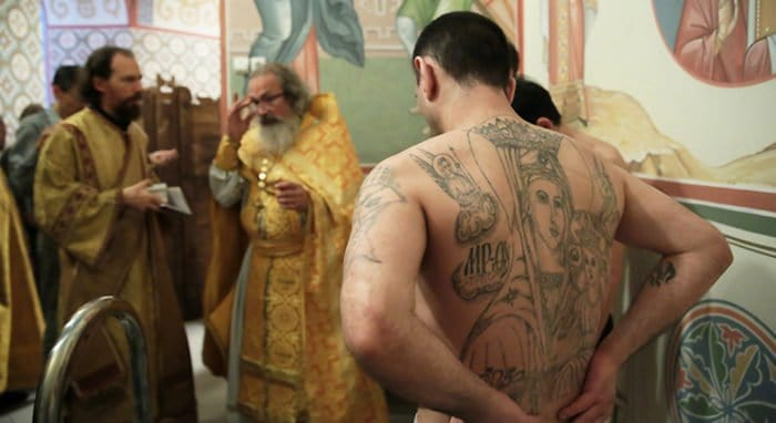 Патриарх Кирилл призвал молиться о заключенных