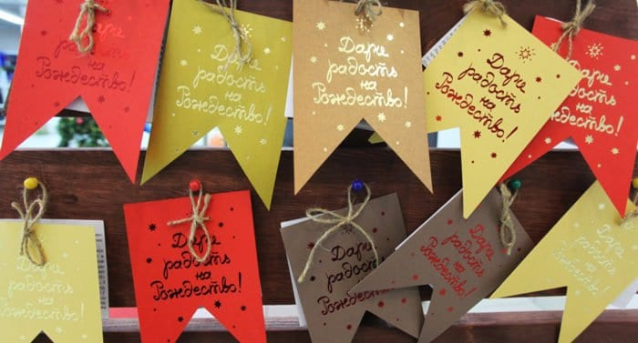 Стартовала акция «Милосердия» «Дари радость на Рождество»