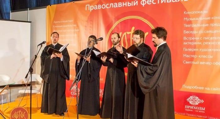 XIII фестиваль «Артос» в Москве посвятят культуре, истории и вере Грузии