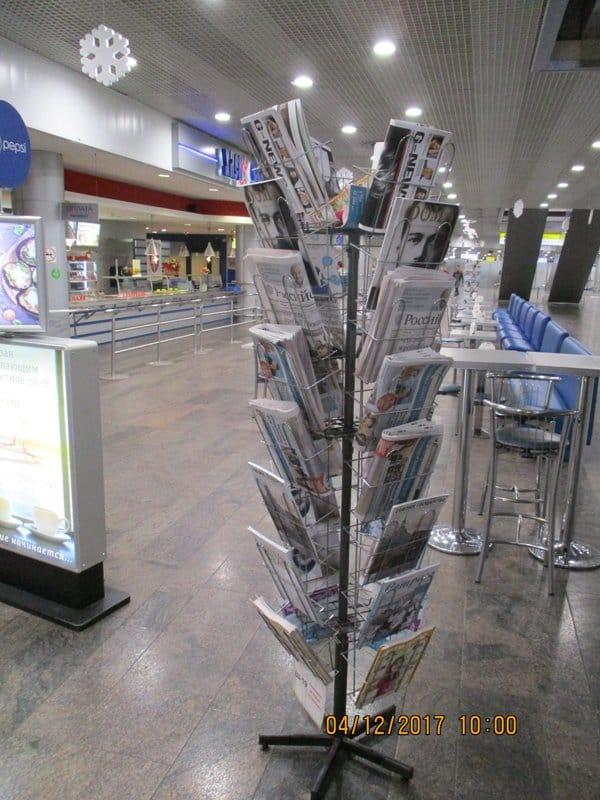Бесплатный «Фома» в аэропорту «Шереметьево»!