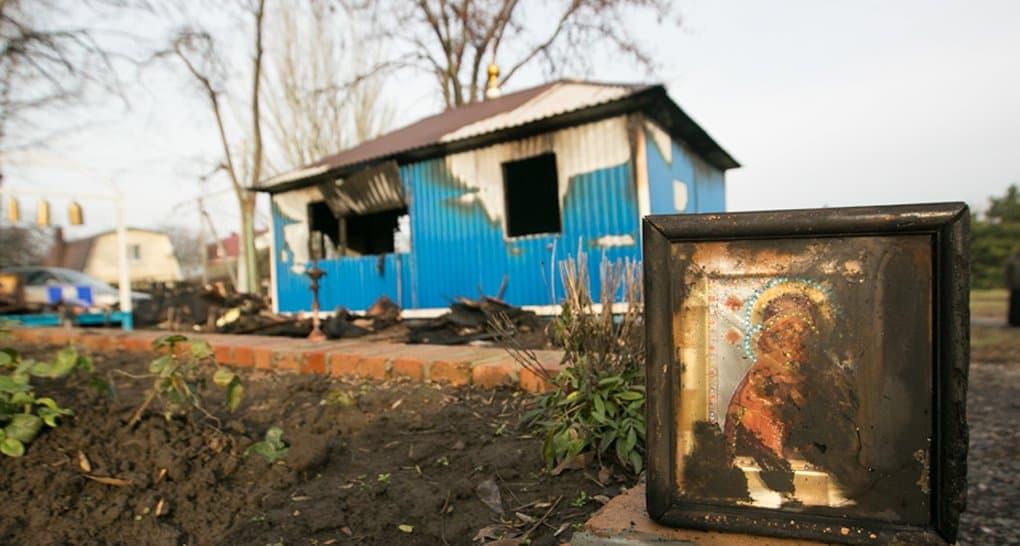 Неизвестные сожгли в Ростове-на-Дону храм в честь Донской иконы