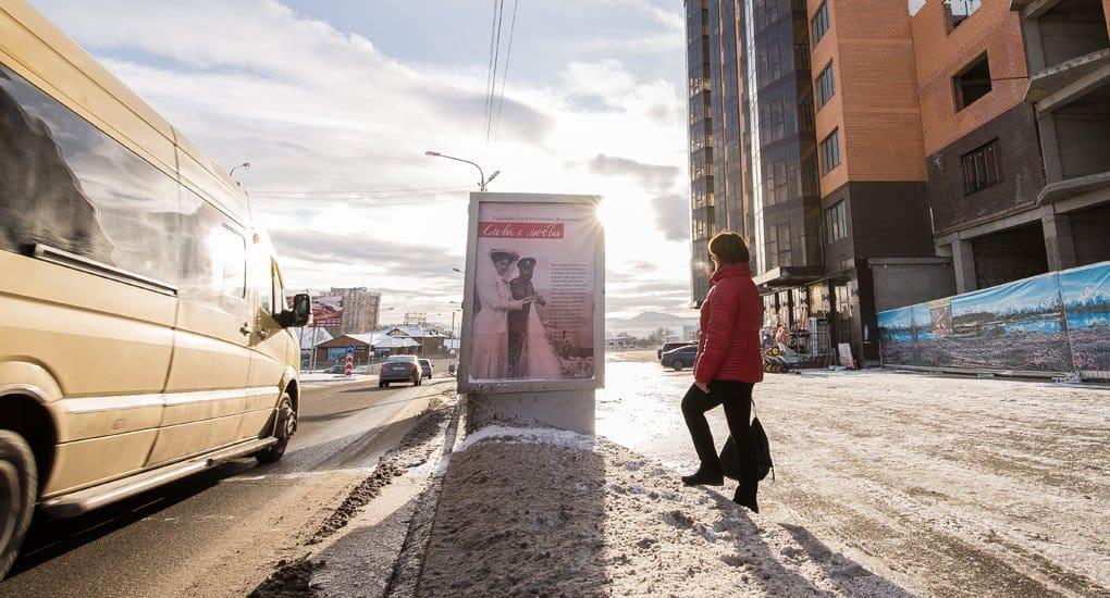 В Ессентуках установили билборды с цитатами из переписки Царской семьи