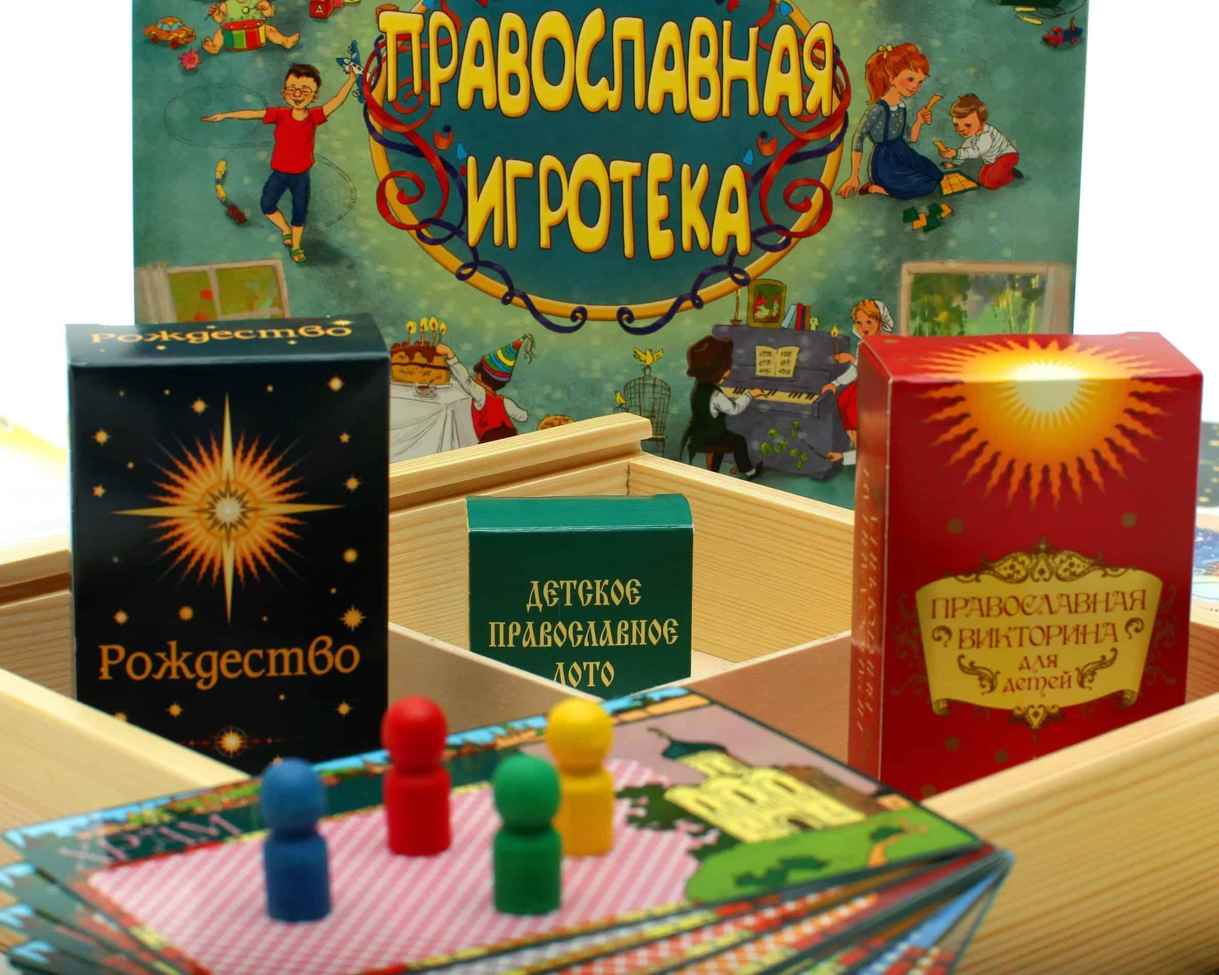 В Книжной Лавке «Фома» скидка 10% на все настольные игры!