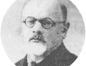 Арон Изгоев