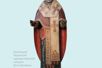 Kartochki_pernskaya_skulptura_15