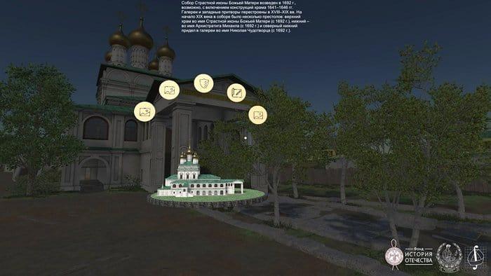 Москву 1830 года воссоздали в формате виртуальной реальности