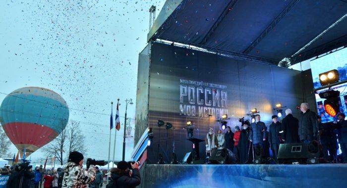В Перми открылся свой парк «Россия – Моя история»