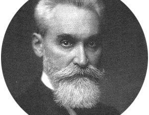 Павел Новгородцев