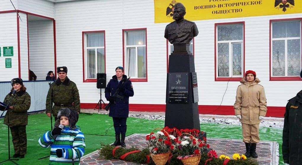 В России открыли несколько памятников героям Великой Отечественной