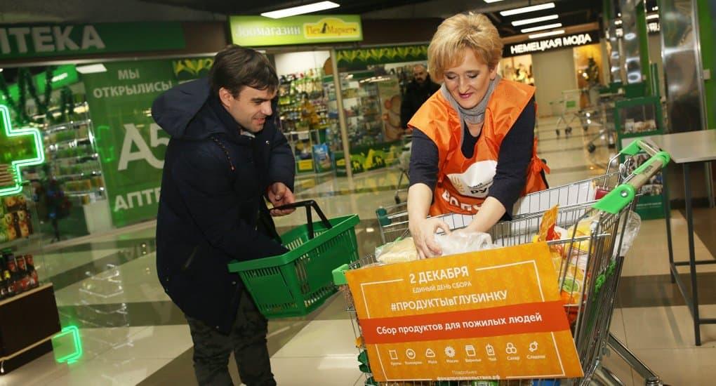 Более 30 тонн продуктов собрали москвичи в глубинку для пожилых людей