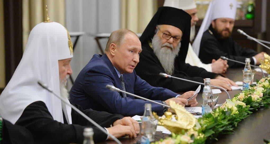 Владимир Путин высоко оценил единство православного мира