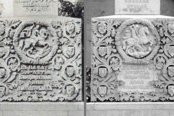 Обелиск в 1914 году и после реконструкции 2013 года. Hitrovka/CC0