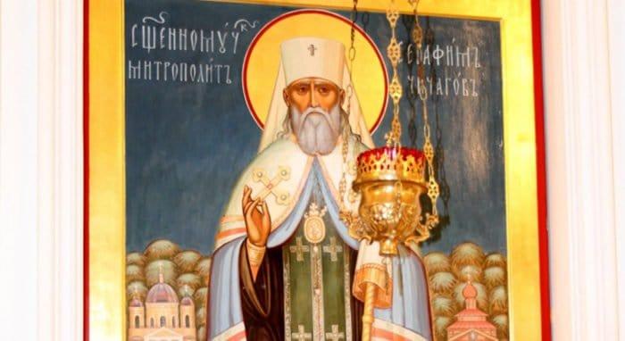 Церковь чтит память священномученика Серафима (Чичагова)