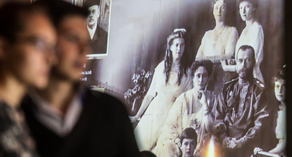 В парке «Россия – Моя история» расскажут об убийстве Царской семьи