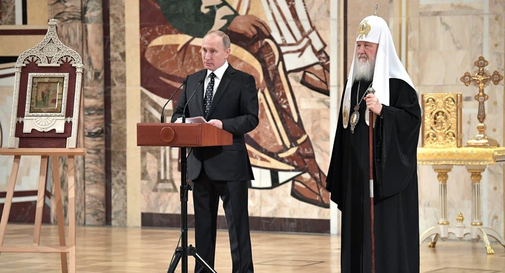 Государство рассчитывает на дальнейшее сотрудничество с Церковью, - Президент