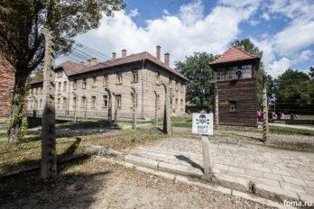 2017-09-04,A23K0845 Польша, Освенцим, Аушвиц I, s_f