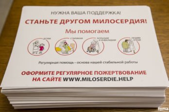 2018-01-07,A23K4404, Москва, ПК, Пантел, АнгарСпас, s_f