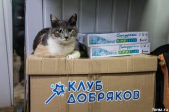 2018-01-12-15,A23K4867, Москва, АнгарСпасения, s_f