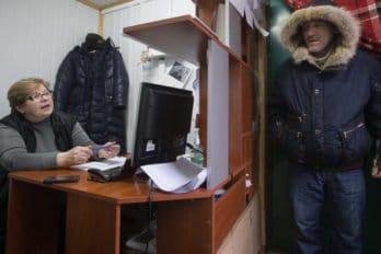 2018-01-12-15,A23K4877, Москва, АнгарСпасения, s_f