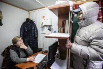 2018-01-12-15,A23K4896, Москва, АнгарСпасения, s_f