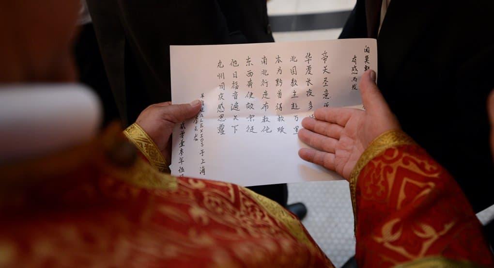 Нехватка переводов – одна из проблем миссии в Китае, - священник