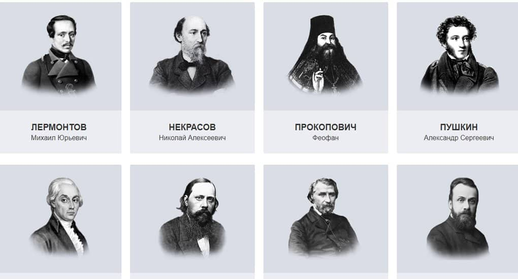 Полное собрание сочинений русских классиков выложили в Интернете