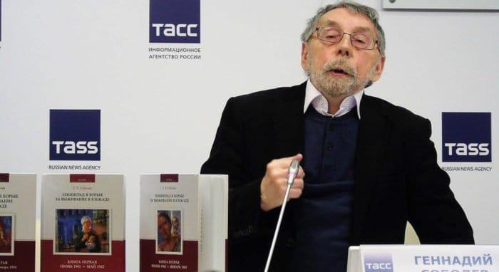 Презентован научный трехтомник о блокаде Ленинграда