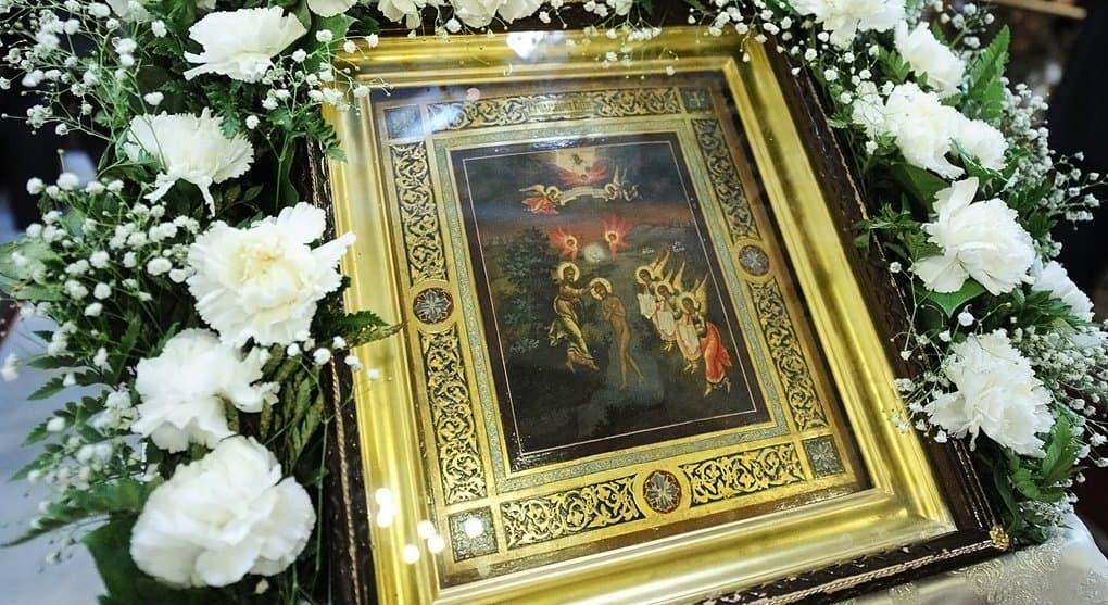 Православные празднуют Крещение Господне, Богоявление