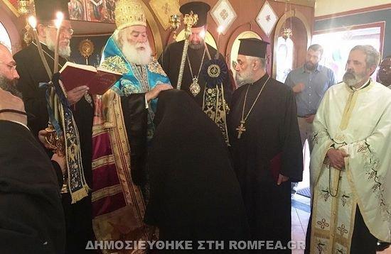 Первый православный монастырь открылся в ЮАР