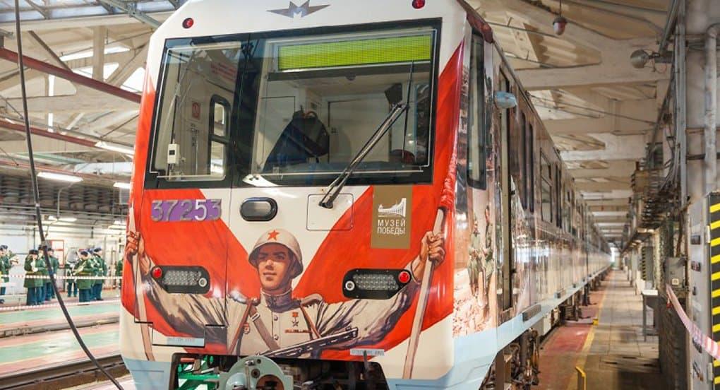 Обновленный поезд Победы поехал по столичному метро