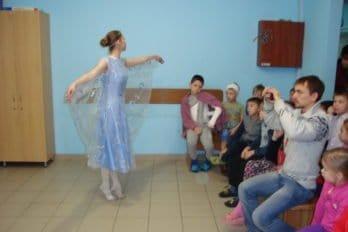 Танец Ангела в детской больнице. Исполняет балетная студия