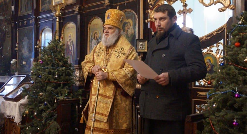 В Украинскую Церковь из раскола вернулся священник с приходом