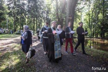 2017-09-02,A23K9505 Польша copy