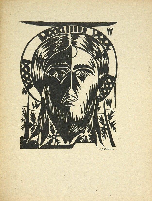 «Двенадцать» Блока: версии по поводу образа Христа