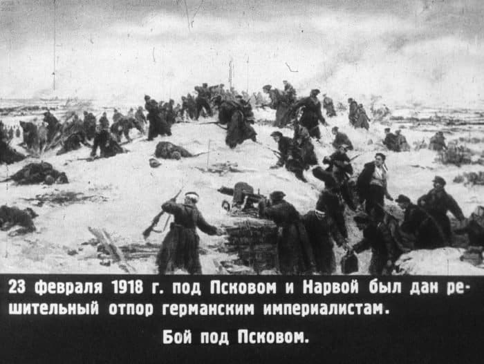 Как и когда Красная армия стала
