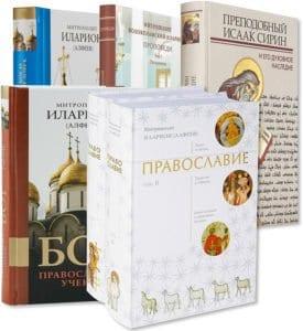 """""""Таинство веры"""": любимая книга первого председателя Совфеда России"""