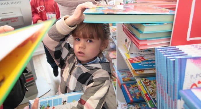 До 1 апреля в Москве проходит акция «Подари книгу детям»