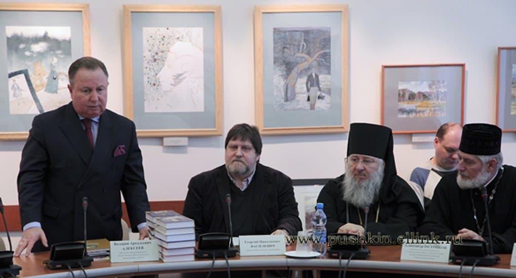 Представлена книжная серия о русских писателях и православии