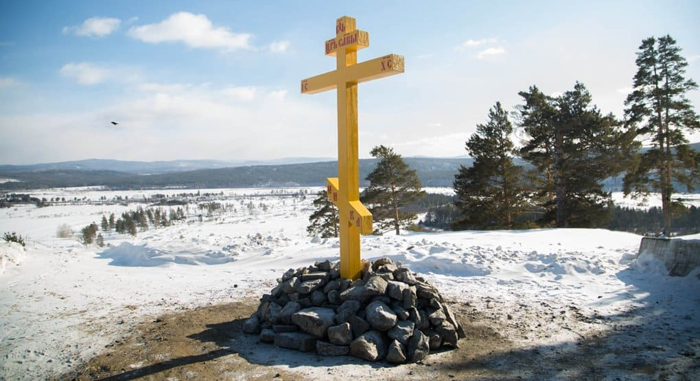 На трассе «Байкал» установили крест в память о погибших паломниках
