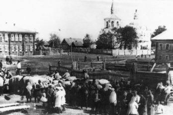 На берегу протоки. Нарым. 1920 год