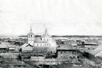 Панорама Нарыма с Крестовоздвиженским собором. Начало XX века
