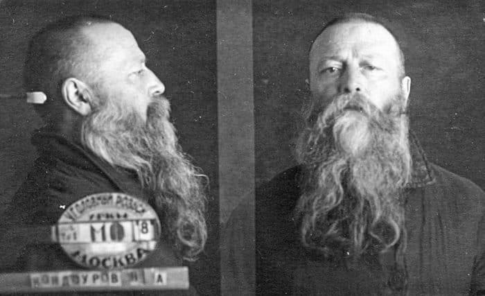 Священномученик Николай (Кандауров)