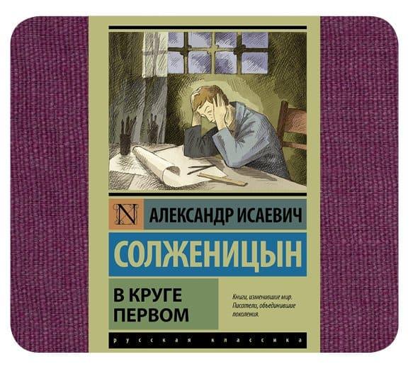12 книг на Великий Пост