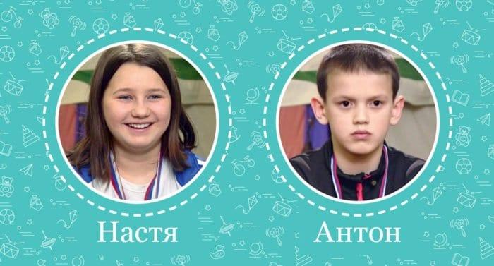 Настя и Антон ищут папу и маму