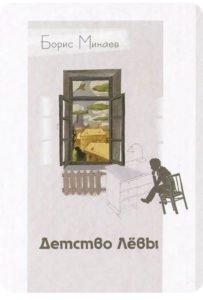 5 романов воспитания: книги про взросление, написанные для подростков